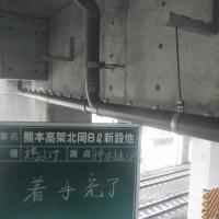 JR熊本高架